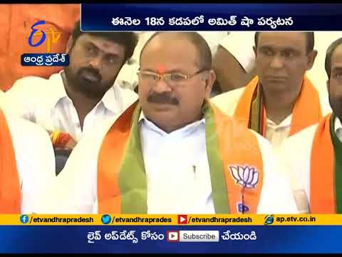 BJP Appointed Manifesto Committee | For Assembly Elections