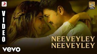 Adirindhi Neeveyley Neeveyley Telugu | Vijay | A.R. Rahman
