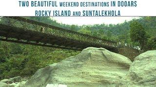 Two Beautiful Weekend Destinations in Dooars- Rocky Island and Suntalekhola