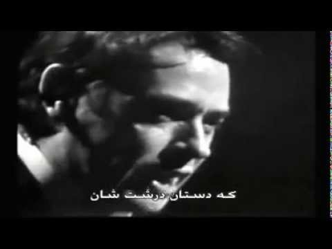 Dans le port d amsterdam jacques brel persian subtitles - Jacques brel dans le port d amsterdam lyrics ...