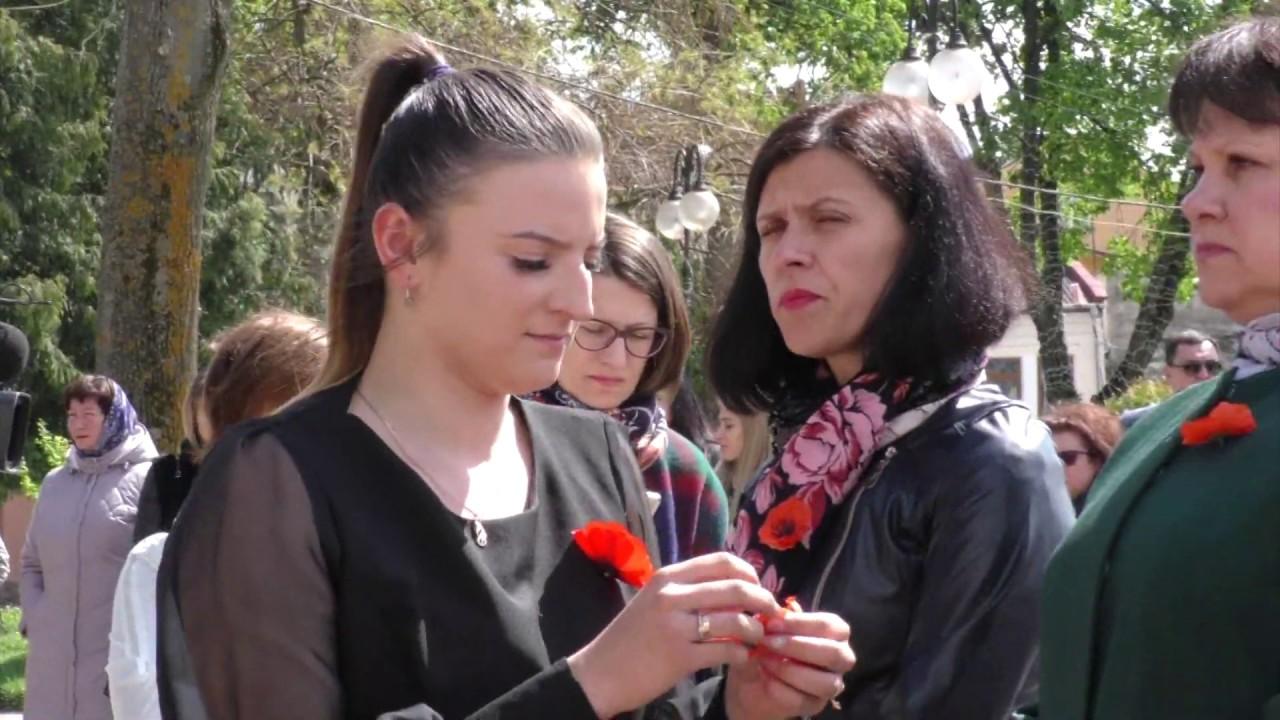 Червона квітка маку. У Калуші відзначили День пам'яті та примирення