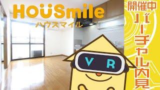 南矢三町 アパート 3DKの動画説明