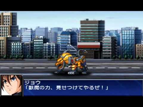 SRW UX 獣魔 All Attacks