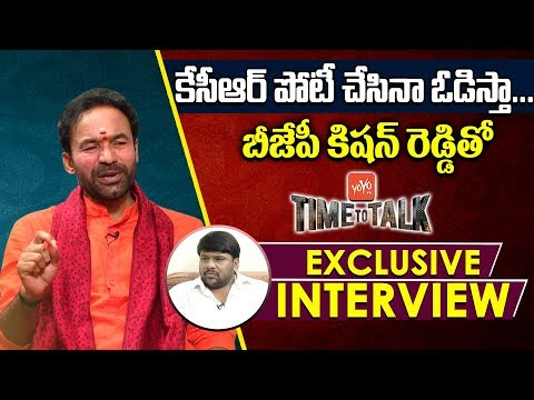 BJP Kishan Reddy Exclusive Interview | Time to Talk | Telangana Politics | YOYO TV Channel