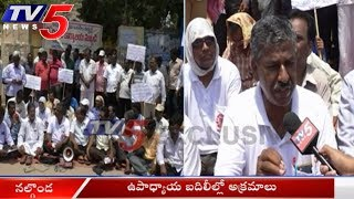 Teachers Protest In Front of DEO Office In Nalgonda
