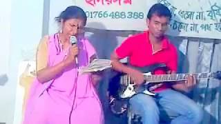 Tomar Amar Dekha Hobe  -  Alice Rahman