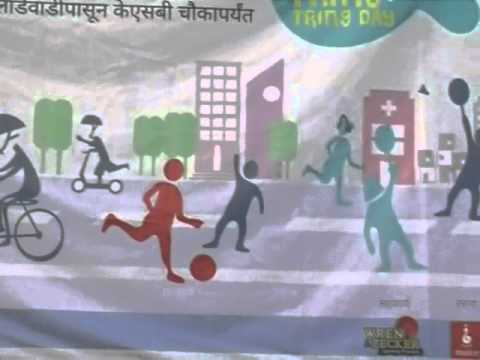 Tring tring Day | MPC News | Pune | Pimpri-Chinchwad