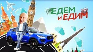 Jaguar E-PACE | Переверни игру. Фильм третий
