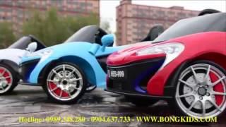 Xe ô tô điện trẻ em Mclanren HEB-999