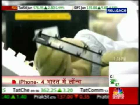 Reliance iStore India - iPhone 4 midnight Lanuch - May 2011 - CNBC Awaaz