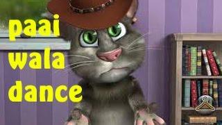 Paani Wala Dance - Talking tom -Kuch Kuch Locha Hai