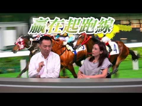 貼士PK賽第三回〈贏在起跑線〉2014-09-30 d
