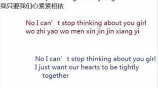 Watch Super Junior U chinese Version video