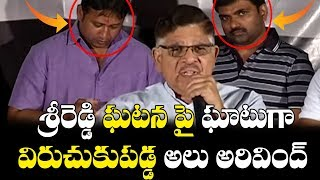 Producer Allu Aravind Reacts to Sri Reddy Casting Couch Controversy || Sri reddy