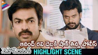 Anand Ravi Confuses Police Ravi Varma | Napoleon 2018 Telugu Movie Scenes | Komali | Kedar Shankar