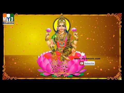 Runa Vimochana Slokam | Lakshmi Devi | Slokas | Bhakthi