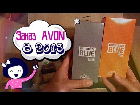 Заказ AVON 8 2015 /Мятые коробки....