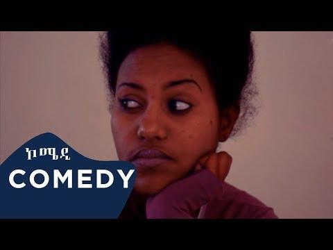NEGER FKRI | ነገር ፍቕሪ - New Eritrean Comedy 2018 by Filmon Hadish