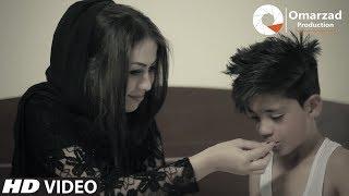 Mustafa Mehryar - Mother OFFICIAL VIDEO 2017