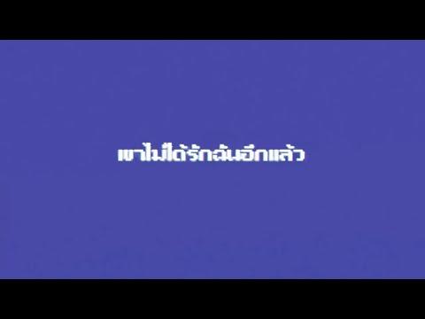 SIN - ?????????????????????? [Official Lyrics Video]