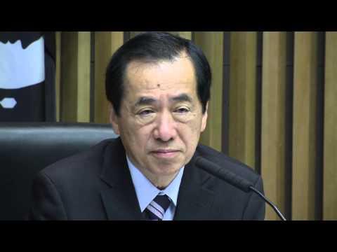 What CA Can Learn from Fukushima - Pt. 1 - Naoto Kan