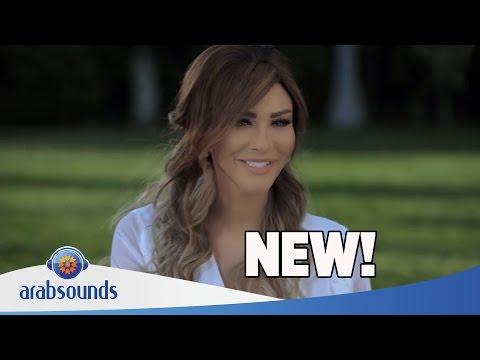 New Arabic song releases of week 39 --------------------------------------------------- WEBSITE: http://www.arabsounds.net FACEBOOK: http://www.facebook.com/arabsounds INSTAGRAM: http://www.instag...