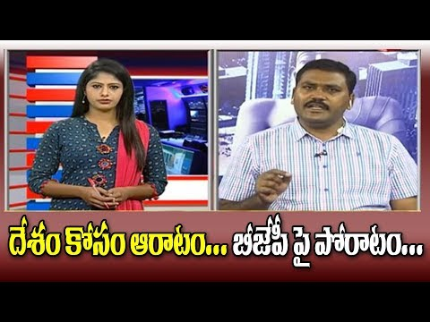 IT Officers Only Target Political Leaders In Andhra Pradesh || Mahaa News