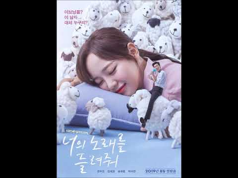 Download  Kim Nam Joo Apink – Stay With Me Feat  PULLIK  I Wanna Hear Your Song OST Part 1 Gratis, download lagu terbaru