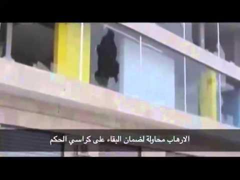 al erhab sh3araaat