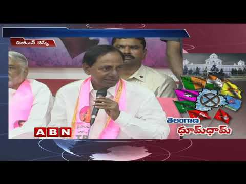 TRS Counter Strategy on CM Chandrababu's Federal Front | ABN Telugu