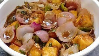 बनायें रेस्टॉरेंट जैसा चिल्ली पनीर घर पर | Chilli Paneer Recipe | Cheese Chilli Recipe