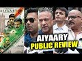 AIYAARY PUBLIC REVIEW | First Day First Show | Sidharth Malhotra, Manoj Bajpayee MP3