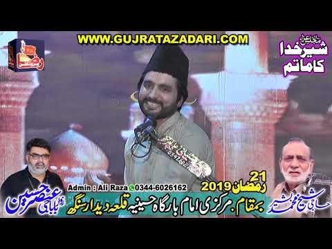 Allama Syed Naeem Abbas Bukhari  |21 Ramzan 2019 | Qila Didar Singh || Raza Production