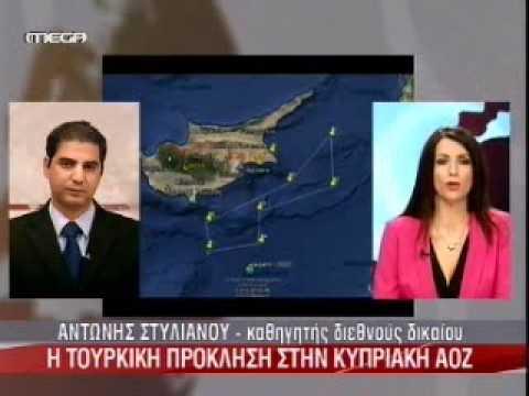 Dr. Antonis St. Stylianou on Turkey's NAVTEX in Cyprus EEZ