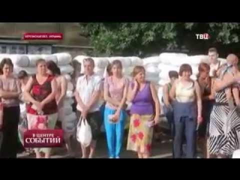 Украинцы уже не хотят ни Порошенко ни Европы