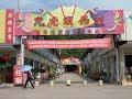 Chuyện gì xảy ra ở Đặc khu kinh tế Boten tại Lào và bài học nhãn tiền đắt giá cho Việt Nam thumbnail