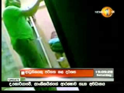 Sri Lanka Maids Abused In Saudi Arabia And Must Watch video