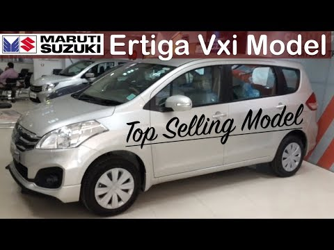 Maruti Ertiga Vxi Model 2017 Interior Exterior Walkaround and Full Review