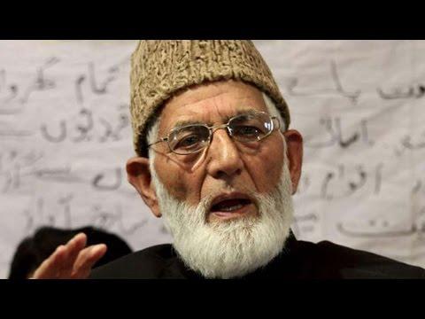 Hurriyat Conference leader Syed Ali Shah Geelani house arrested