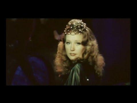 """Алла Пугачева - Сонет Шекспира №40 (х/ф """"Любовью за любовь"""", 1983 г.)"""