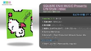 SQUARE ENIX MUSIC Presents Life Style : relax