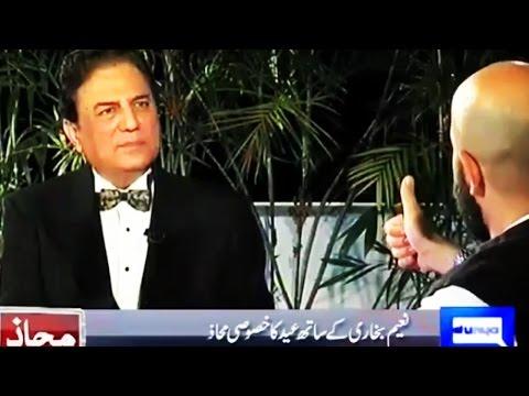 Mahaaz 14 September 2016 - Eid Special with Naeem Bukhari - Dunya News