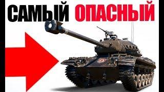 САМЫЙ ОПАСНЫЙ ИГРОК!!! 1 ПРОТИВ 8!!! Я ОХРЕНЕЛ!!!