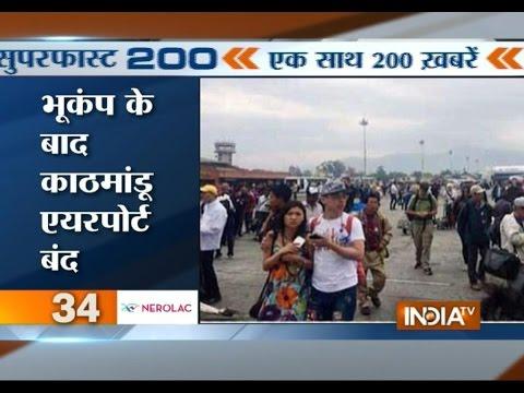 India TV News: Superfast 200 April 25, 2015 | 7.30PM