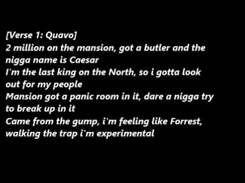 Migos - Forrest Whitaker [Lyrics]