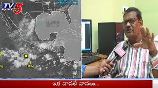 Visalakshi Weather Officer Murthy Face To Face