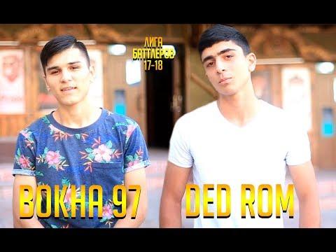 1 32 Bokha 97 Vs Ded Rom Rap Tj