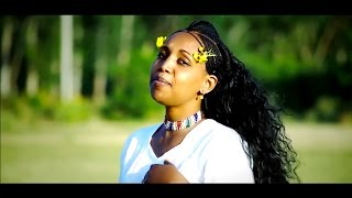 Merhawit Tuem - Adayndedirke/ New Ethiopian Erob Music 2017 (Official Video)