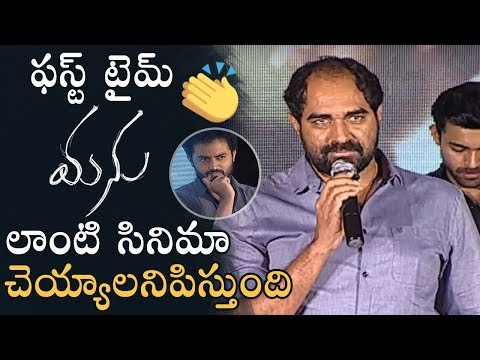 Director Krish Fantastic Speech @ Manu Movie Pre Release Event | Manastars