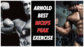 Arnold's Favourite Biceps Exercise | Top 5 Biceps Peak Exercise | Rubal Dhankar